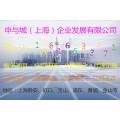上海注銷公司需要多少錢,多長時間
