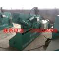 安徽金屬切斷機、廢鐵切斷機廠家 制造