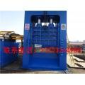 大型廢鐵剪切機價格大型廢鋼剪切機規格 質量保障