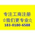 上海一類、二類、三類醫療器械許可證如何辦理