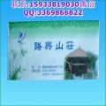 邯郸饭店湿巾厂家