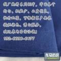染色纯棉布 棉布纺织厂家批发 蓝色 里布 32 68 特价