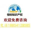 2019年淄博企业申请双软认证需要什么材料?