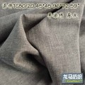 供应麻灰色口袋布 服装里布 梭织布工厂 96*72 单染棉