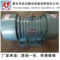 ZGY 10-1.0/2功率1kw三相异步振动电机
