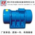 宏达振动电机【YJZ50-4C振动电机】厂家直销