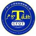 廣州洗發水SDS檢測報告、廣州洗發水SDS認證