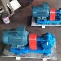 云南KCB齿轮油泵专业生产商
