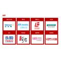 2019年上海第十届海鲜/海产品展会-PLF自有品牌展0