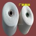 供应21支涤棉纱 t80/c20 21s  针织涤棉纱