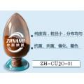 纳米氧化亚铜粉  微米氧化亚铜粉