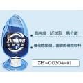 纳米四氧化三钴粉  微米四氧化三钴粉