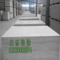 纤维增强硅酸钙水泥板