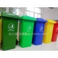 勃利县广场公园街道环卫垃圾桶供应