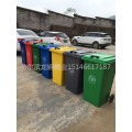 宾县街道环卫垃圾桶-宾西环卫垃圾桶供应商