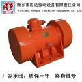 YBZD5-6 0.5kw防爆振动电机/YZG三相异步电动机