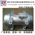 ZW-3.5 0.75kw/ZW-13 3kw平板振动器