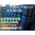 高旺科技甲醇生物油乳化剂 环保油温度提高剂好用又便宜