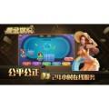 九州棋牌游戏作弊器通用版-正版作弊外挂软件,点击下载