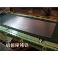 高导磁率μ工业电工纯铁薄板
