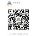 潍坊企业申请双软企业认证要满足哪些条件呢?