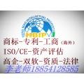 潍坊注册商标的流程,申请一个商标多少钱?