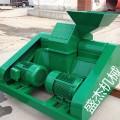 新型高效半濕物料粉碎機批發
