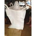 遵义吨袋装1.5吨遵义集装袋各类装遵义吨袋安全牢固