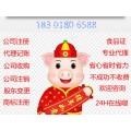 上海一般纳税人代理记账多少钱一个月