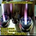 經濟節能高效環保油催化劑 甲醇油高熱值助燃劑云南廠家直銷