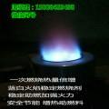 四川高旺科技主营生物油专用添加剂 环保油稳定剂报价