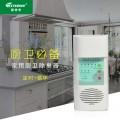 广州斯特亨H-100除臭器厨卫专用,厂家直销