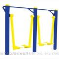 黑河市户外健身器材-五大连池小区健身器材供应商