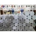 東營5457鋁管,6082機加工鋁合金板廠家批發