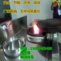 甘肅省廠家直銷綠色環保甲醇添加劑 高熱值燃燒旺無油煙