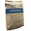 直销优质六偏磷酸钠