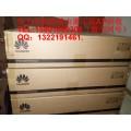 华为交换机回收,S6320-30C-EI-24S-AC回收