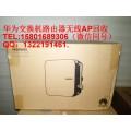 華為路由器回收,USG6330回收,AR2240-S回收