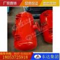 四川KQP-B-150L破拱器电话 优质150升破拱器价格