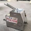 饺子皮机模具型号