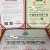 中国绿色环保产品办理