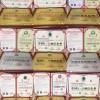 申请中国行业十大品牌需要什么条件