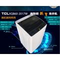 TCL原裝XQB60-2017W全自動商用手機支付洗衣機
