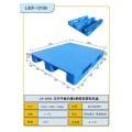 北京塑料托盤廠家直銷