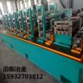 HG127高频焊管设备