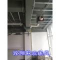 洛陽新風系統安裝-大型工裝新風安裝-聿左科技