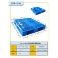 供应田字系列各种规格塑料托盘