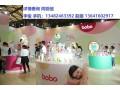 2019上海玩博会上海国际玩具博览会