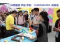 2019国际上海玩博会(秋季)博览会(CHINA)