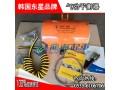 BH40015东星气动平衡器价格 自动化配套悬浮气动平衡器 (1)